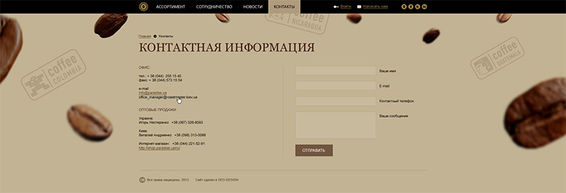 kofe9