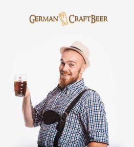 создание корпоративного сайта german craft beer