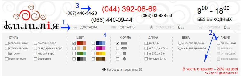 google-kovri-3