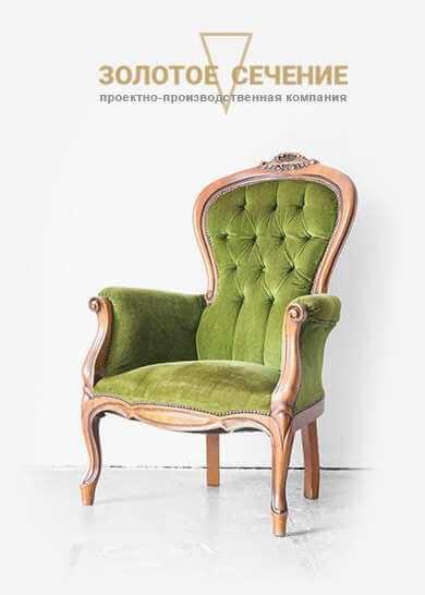 Мебель из дерева Золотое Сечение