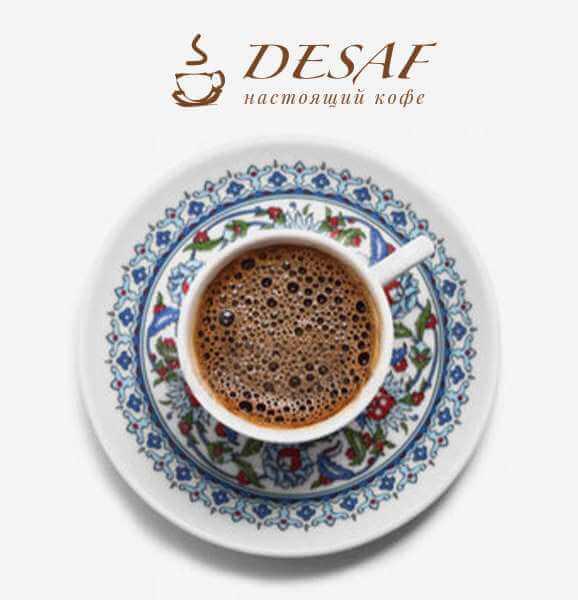 Кофе Desaf