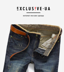 интернет магазин модной одежды exclusive