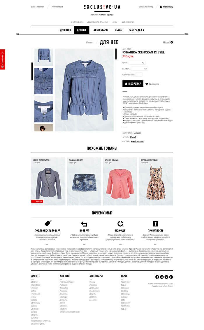 Молодежная Брендовая Одежда Интернет Магазин
