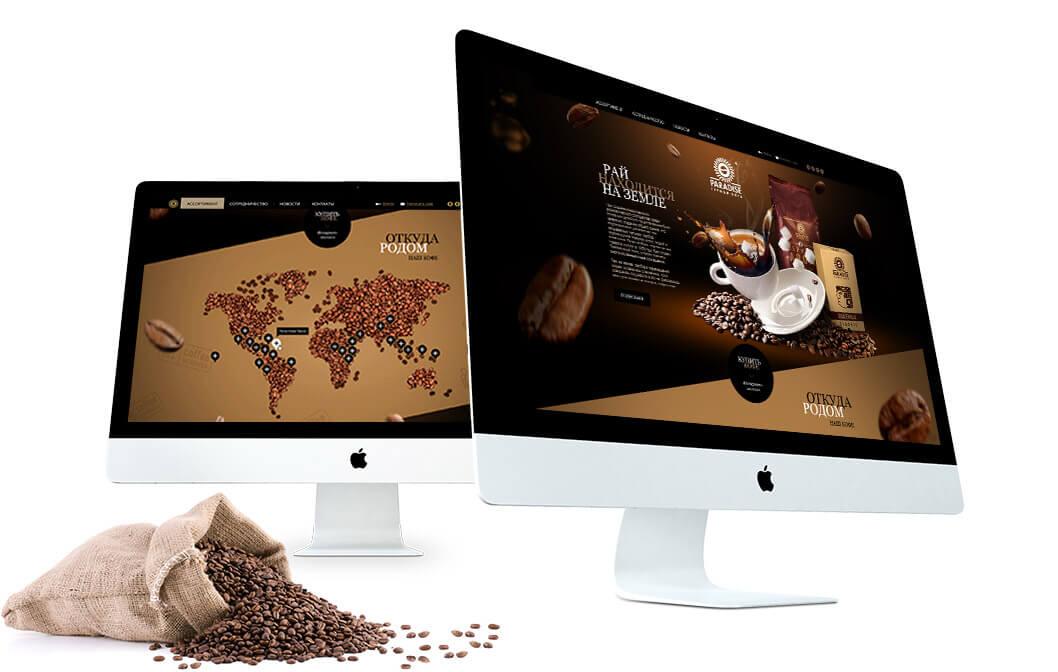создание эксклюзивных сайтов