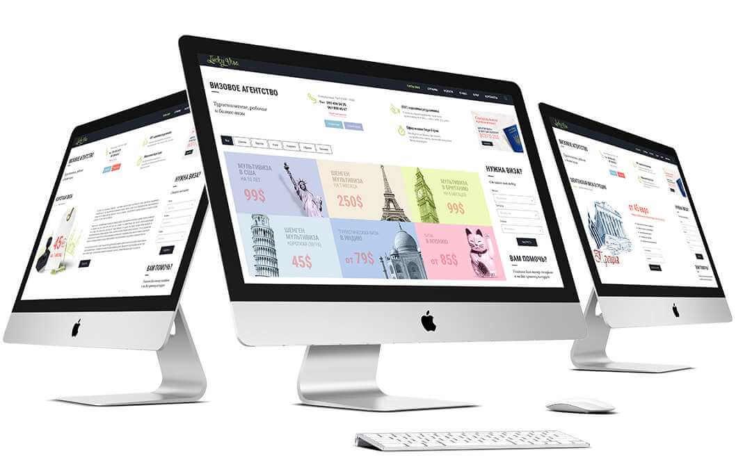 создание элитных сайтов