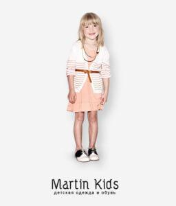 интернет магазин детской одежды martin kids