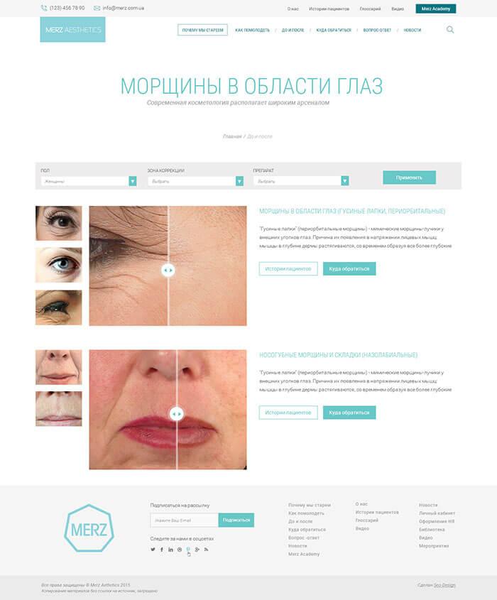Seo-Design