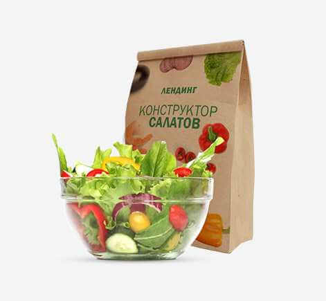 Конструктор салатов онлайн