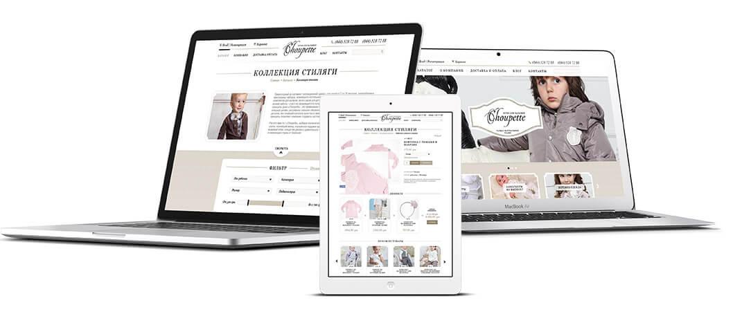 интернет магазин детской одежды на wordpress choupette