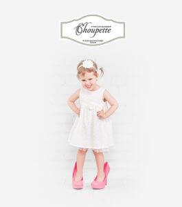 интернет магазин детской одежды choupette