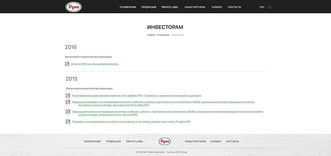 investoram2