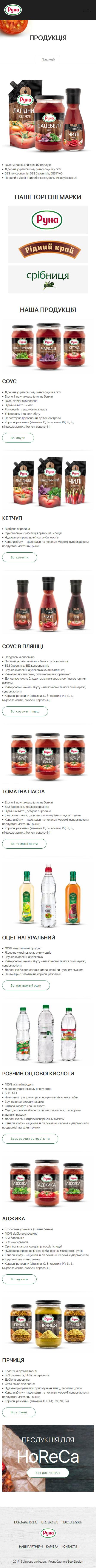 mbuk_produkciya-2