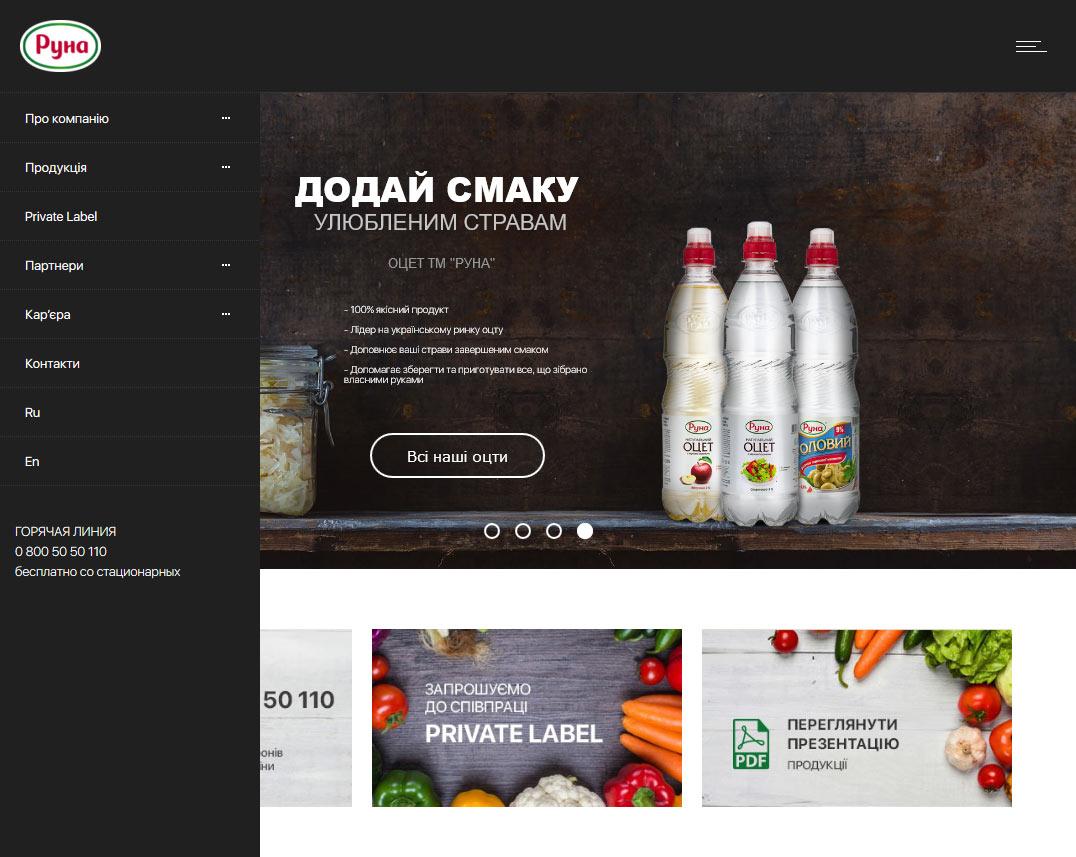 pl-home-menuwww_runa_com_ua_uk