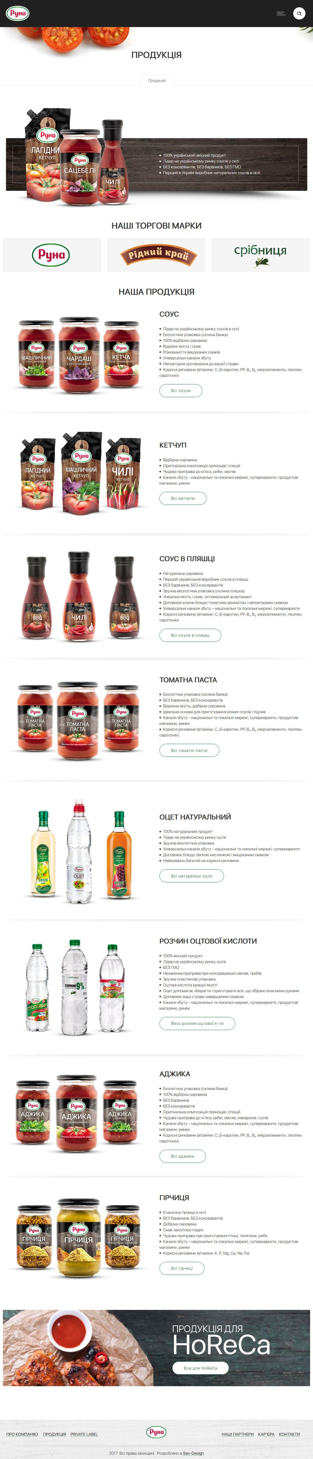pl_produkciya-2