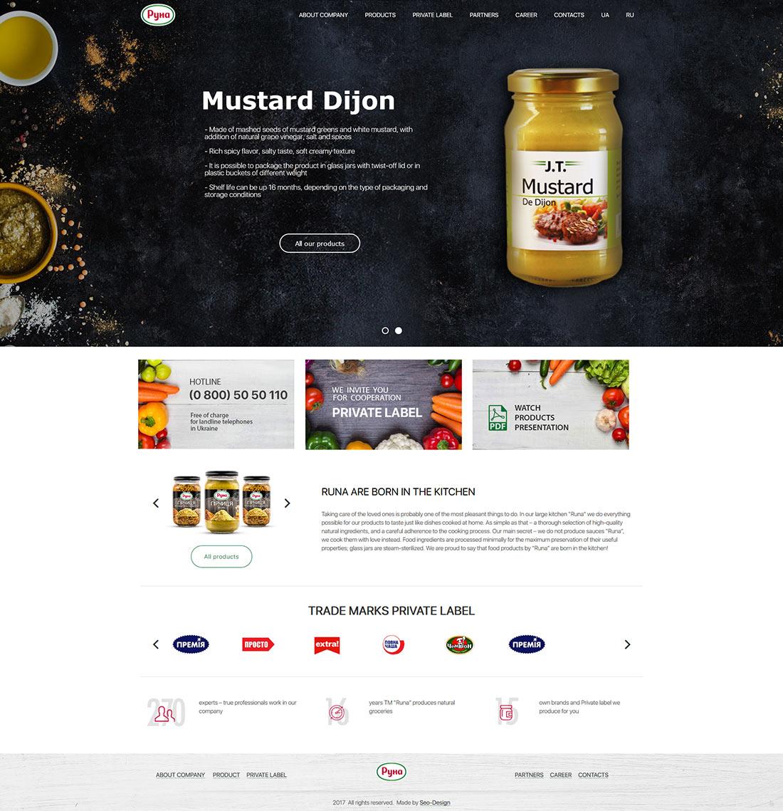 runa_com_ua_en2