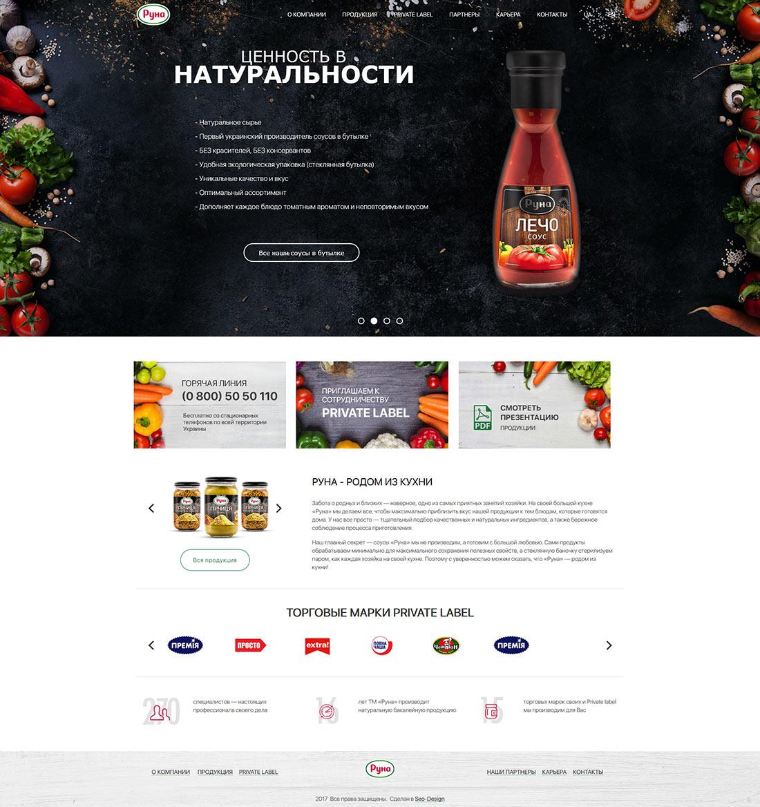 runa_com_ua_ru2