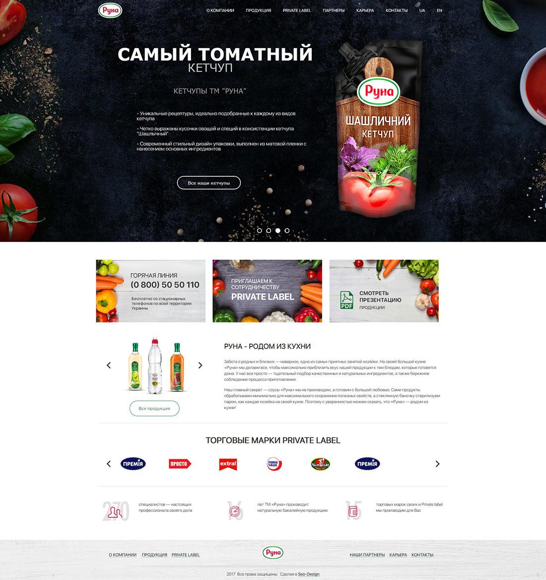 runa_com_ua_ru3