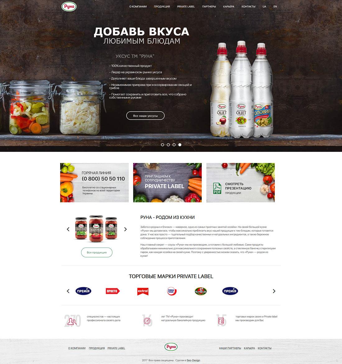 runa_com_ua_ru4