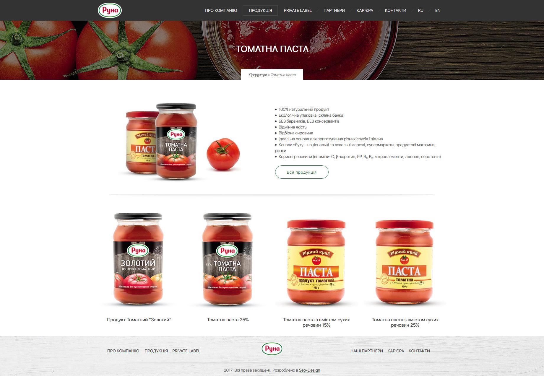 tomatna-pasta