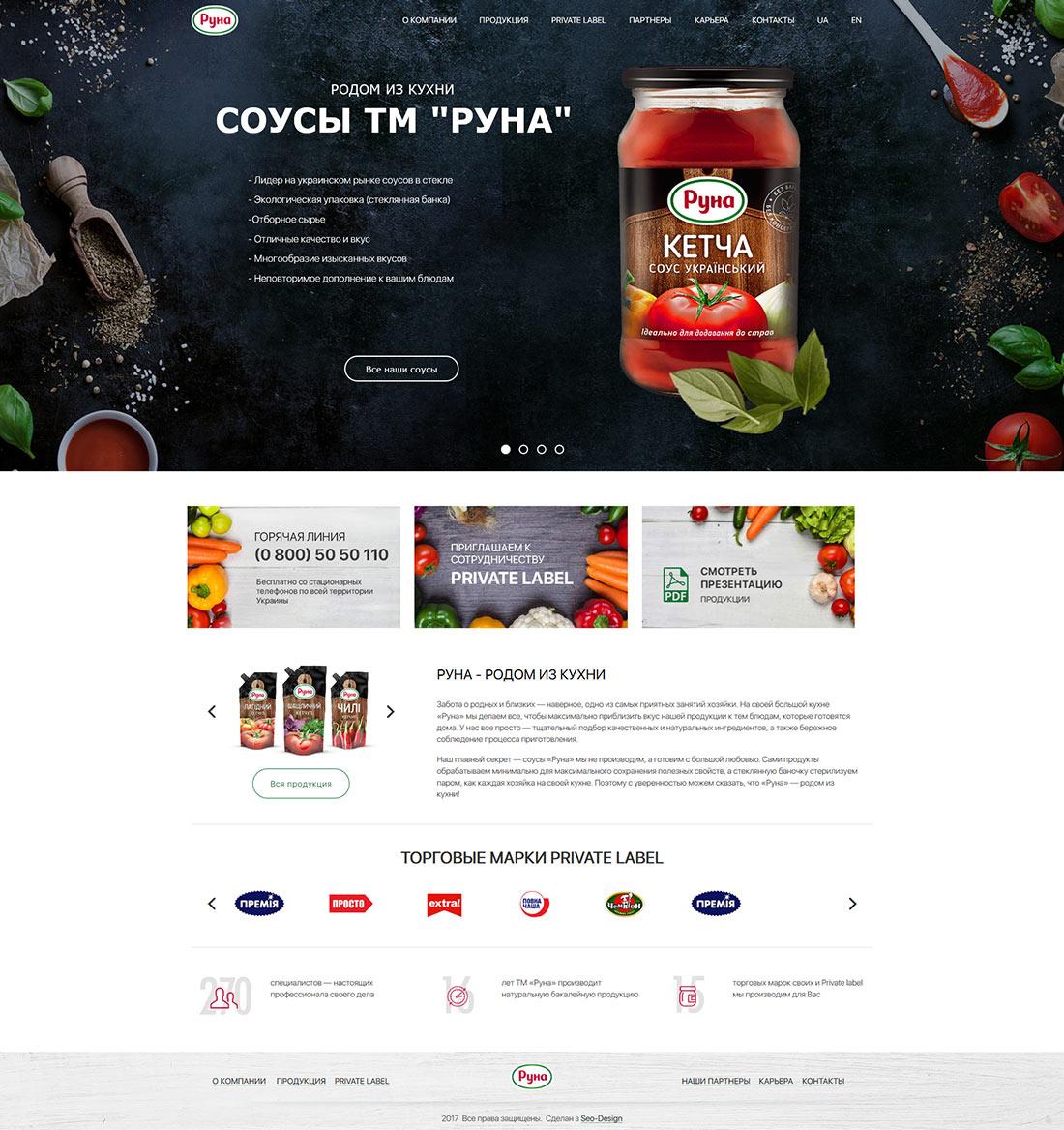 www_runa_com_ua_ru