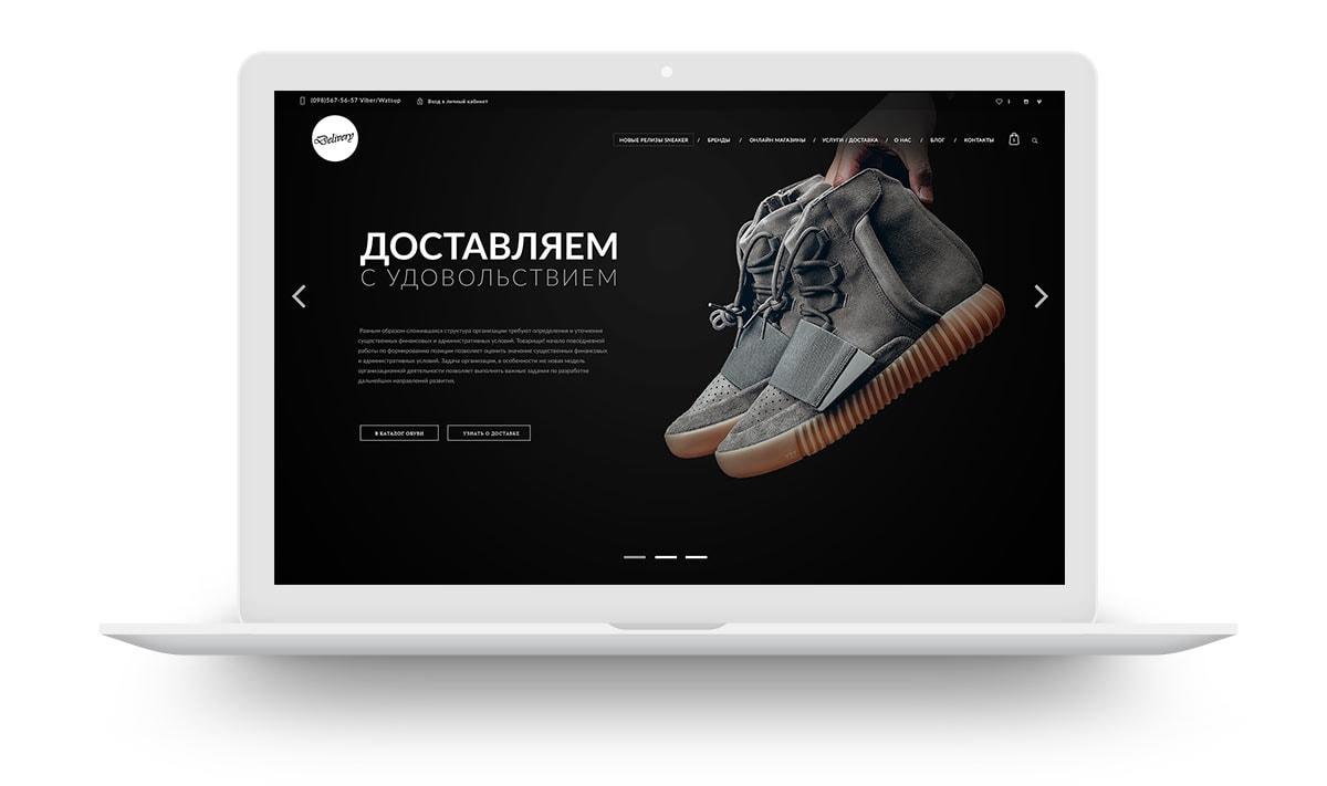 создание интернет магазина обуви на wordpress